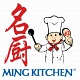Ming Kitchen Seafood Restaurant (Chang Cheng Group)