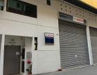 Sealand Turbo-Diesel Asia Pte Ltd Photos