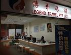LEGEND TRAVEL PTE LTD Photos
