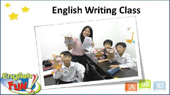Axcell Tuition Centre (HDB Stirling)