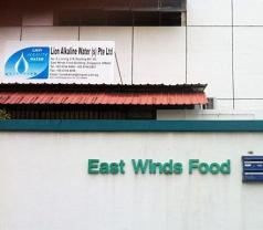 Geok Shi Food Supplies Photos