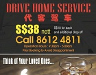 Royal Valet Drive Home Service Photos