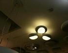 SG Lighting Outlet Pte Ltd Photos