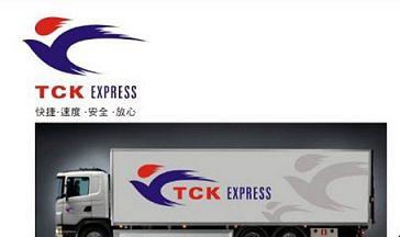 TCK EXPRESS TRADING (First Centre)