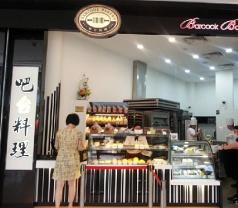 Barcook Bakery Pte Ltd Photos