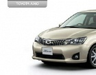 Sing Wang Motor & Credit Pte Ltd Photos