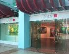 Galerie Belvedere (S) Pte Ltd Photos