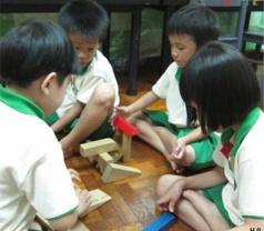 School House Bythegarden @ Hougang Pte Ltd Photos