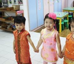 Singapore Montessori Kindergarten Photos