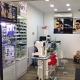 Eyewear 2000 (HDB Jurong)