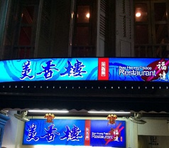 Da Yi Pin Restaurant Photos