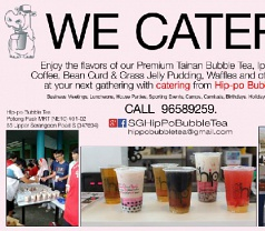 Hip-po White Coffee & Bubble Tea Photos