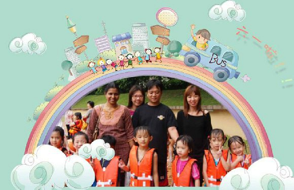 Rainbow Childcare  (Boon Lay Shopping Centre)
