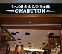 Chabuton Photos