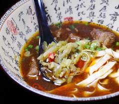 Le Nu Taiwan Beef Noodle Bar Photos