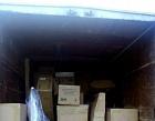 De Furniture Disposal Photos