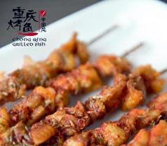 Chong Qing Grilled Fish Photos