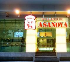 Asanoya Bakery Photos
