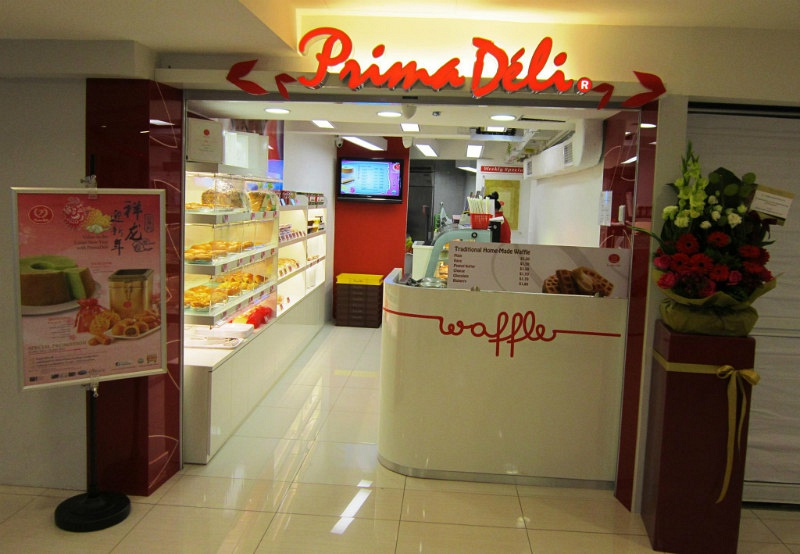 PrimaDeli Bakeries