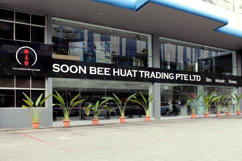Toh Guan Concept Boutique
