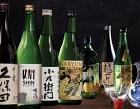 Shin Kushiya Photos