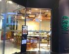 Tiong Bahru Bakery Photos