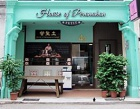 House of Peranakan Cuisine Pte Ltd Photos
