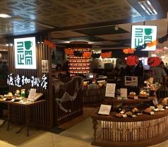 Wa-Cafe Photos