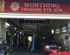 Worthing Trading Pte Ltd Photos