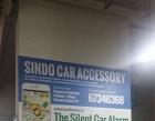 SinDo Car Accessory Photos