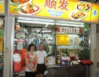 SOON HUAT FOOD INDUSTRIES Photos
