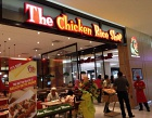 The Chicken Rice Shop Photos