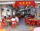 Nan Hwa Chong Fish-head Steamboat Corner Photos