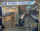 Sim Siang Choon Hardware (S) Pte Ltd Photos