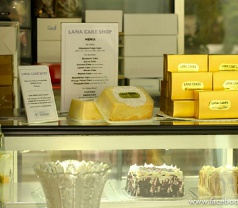 Lana Cakes Shop Photos