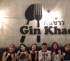 Gin Khao Photos