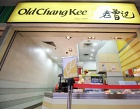 Old Chang Kee Ltd Photos
