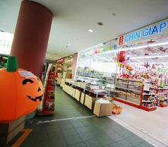 Chin Giap Soon Trading Pte Ltd Photos