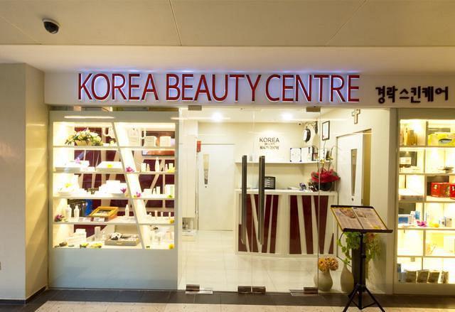 Korea Beauty Centre