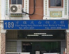 Chye Keong Keng Stainless Steel Works & Trading Photos