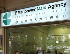 E Manpower Pte Ltd Photos