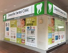 Greenlife Dental Clinic Pte Ltd Photos