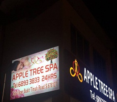 Apple Tree Spa Photos