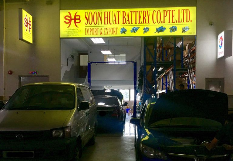 Soon Huat Battery New Shop Front