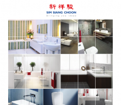 Sim Siang Choon Hardware (S) Pte Ltd Photos