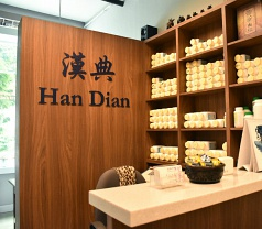 Han Dian Photos