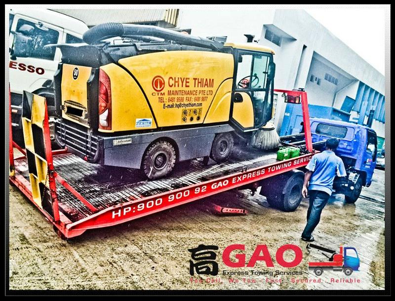 Gao Express Towing