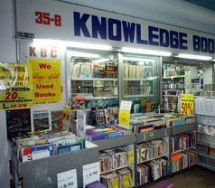 Knowledge Book Centre Photos