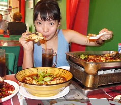Tong Fu Ju Photos