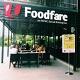 Foodfare @ Khoo Teck Puat Hospital